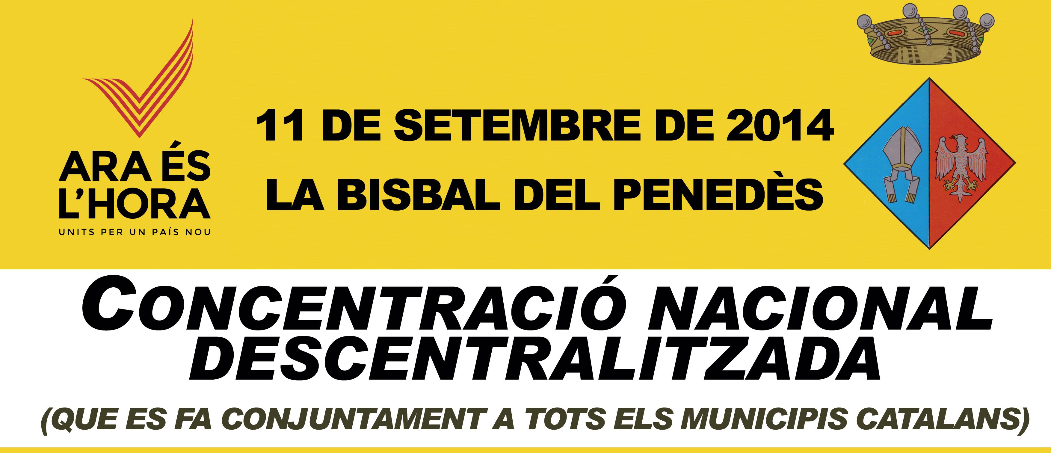11 de setembre. Concentració nacional descentralitzada