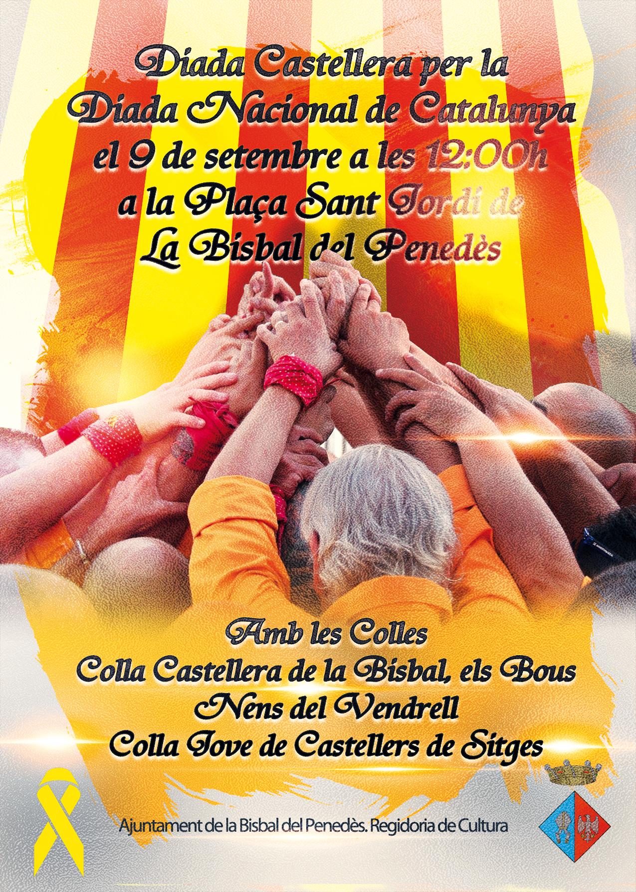 El diumenge 9 de setembre a les 12h tindrà lloc una diada castellera a la Bisbal amb motiu de la Diada Nacional de Catalunya