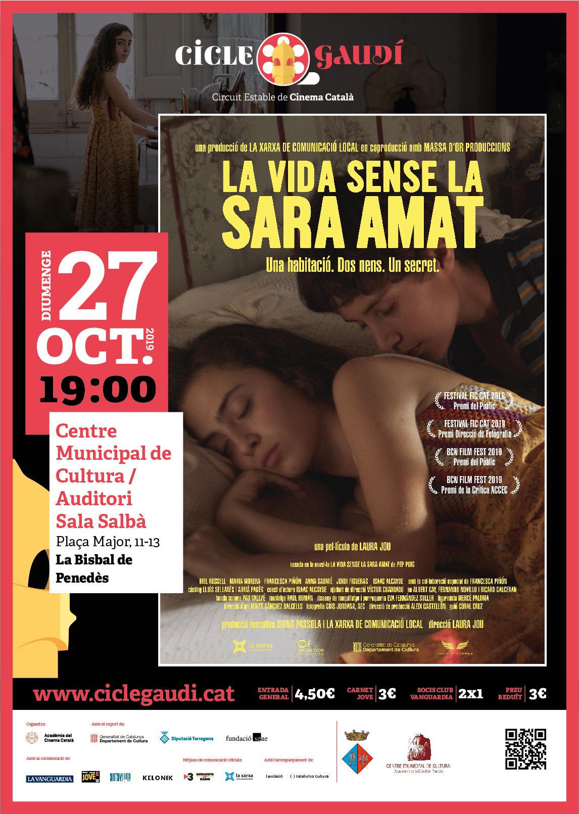 Aquest diumenge 27 d'octubre podreu gaudir de la pel·lícula 'La vida sense Sara Amat' al CMC