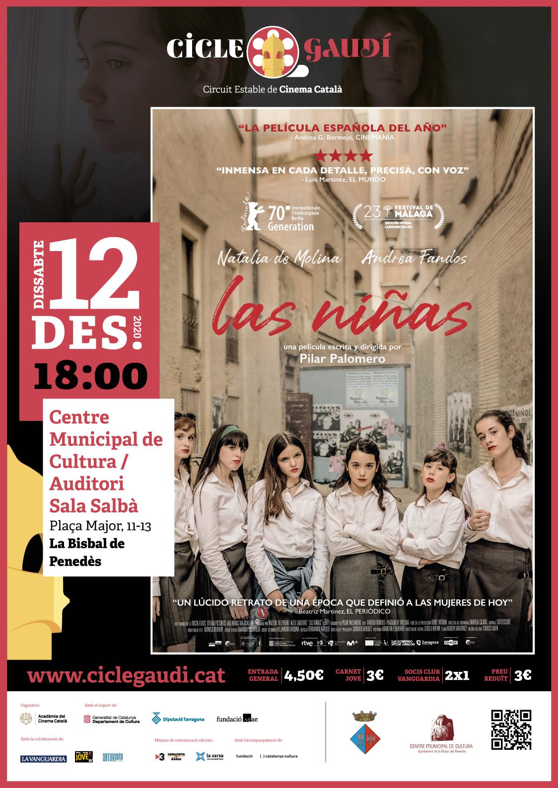 El CMC acollirà la projecció de 'Las niñas' del Cicle Gaudí el dissabte 12 de desembre a les 18h