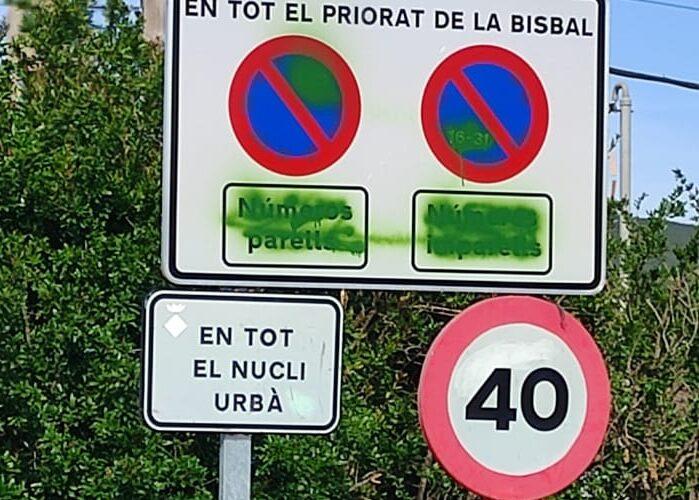 Nous actes vandàlics al Priorat de la Bisbal. Des de l'Ajuntament de la Bisbal del Penedès demanem la col·laboració de la ciutadania.